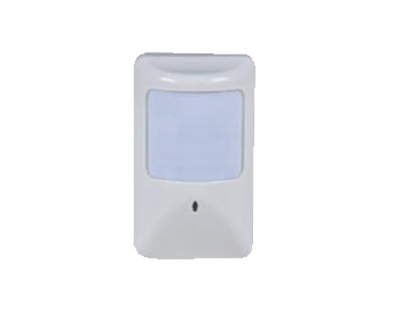 Low-Cost Infrared Motion Sensor – CE Compliant